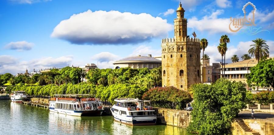 رحلة الي إشبيلية Sevilla